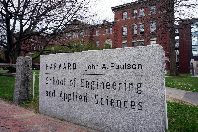 Harvard's School of Engineering and Applied Sciences.