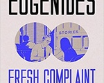 Fresh complaints cover