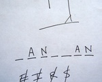 Game of hangman