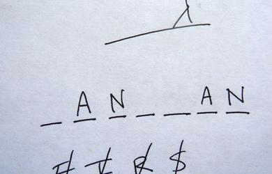Game of hangman