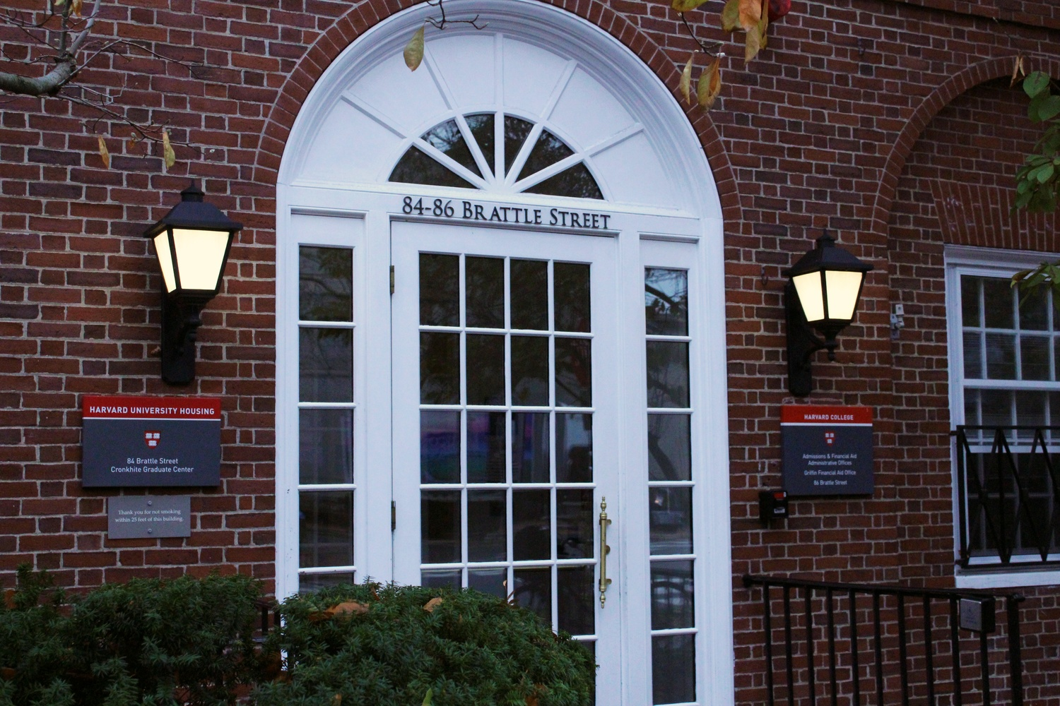 Harvard's Office of Admissions and Financial Aid lies on Brattle Street.