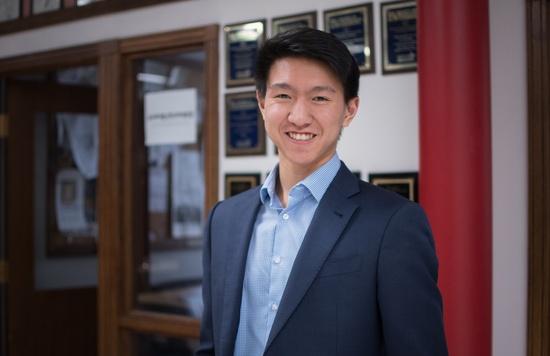 Derek G. Xiao '19