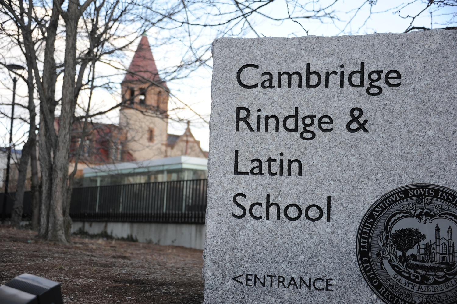 Cambridge Rindge and Latin School