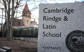 Cambridge Rindge and Latin School