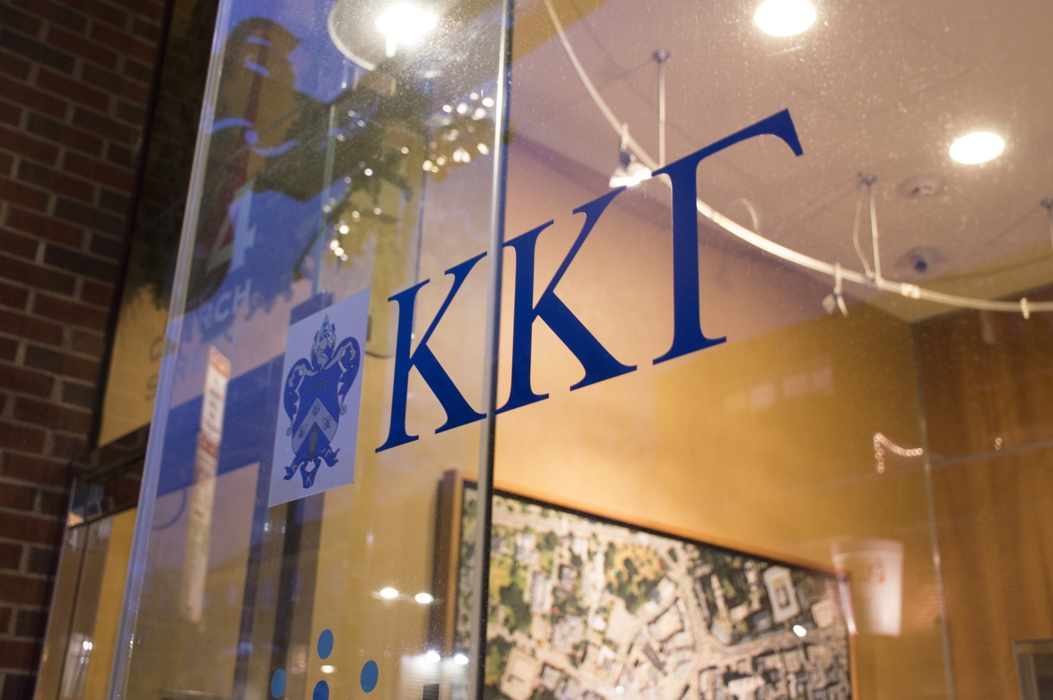 Harvard's Kappa Kappa Gamma chapter has a location on Church St. in Harvard Square.
