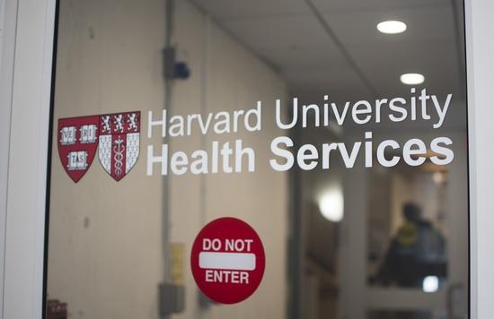 University Health Services