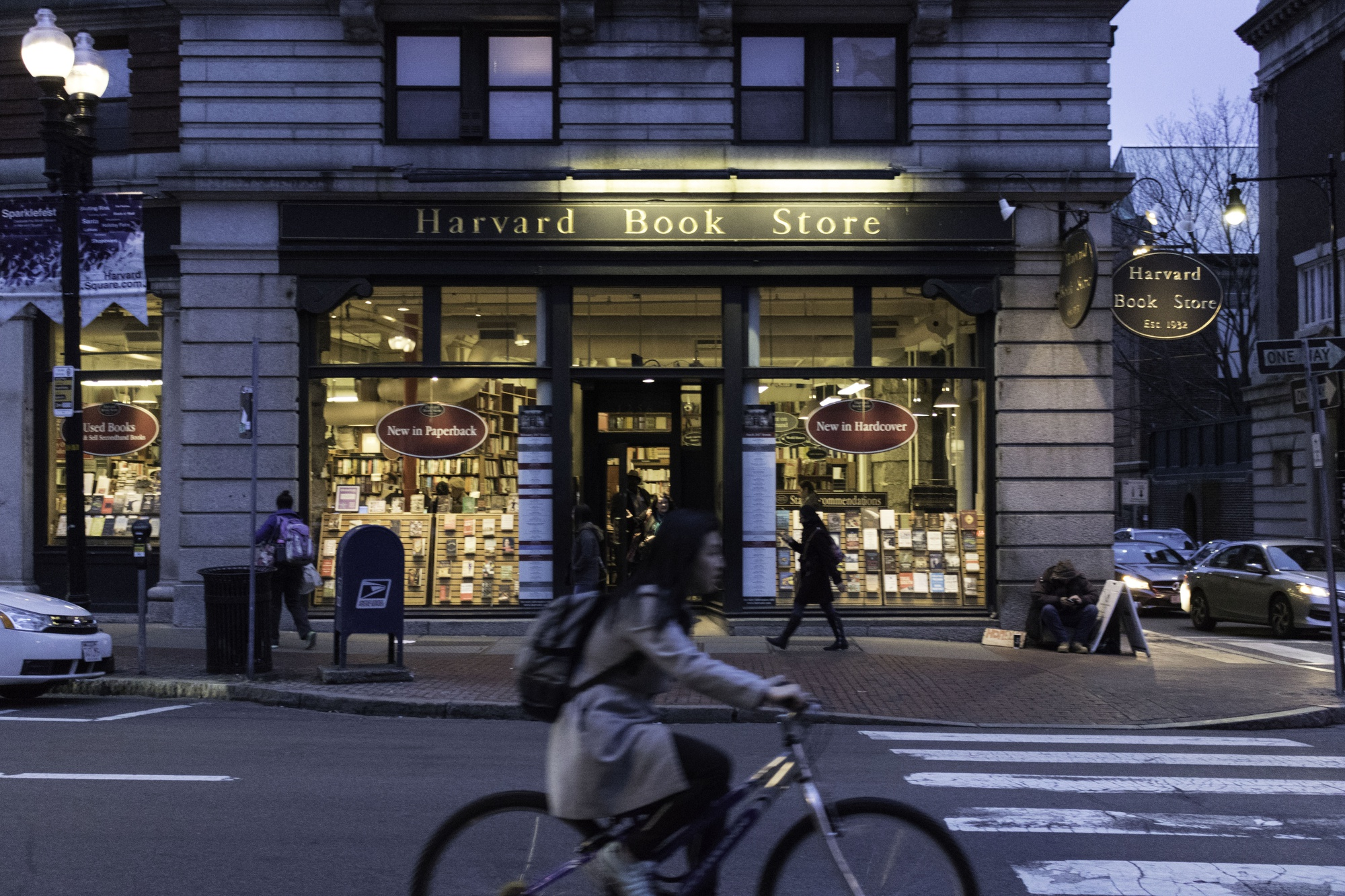The Harvard Book Store at twilight.