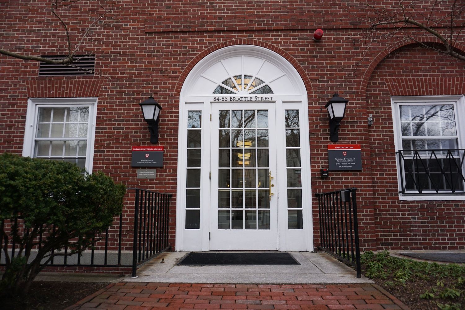 The College's admissions office is located on 86 Brattle Street.