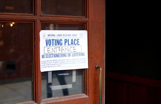 Unionization Vote at CQH