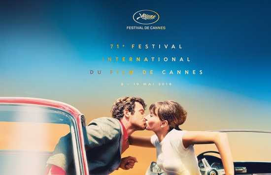 Cannes 2018 promotional poster