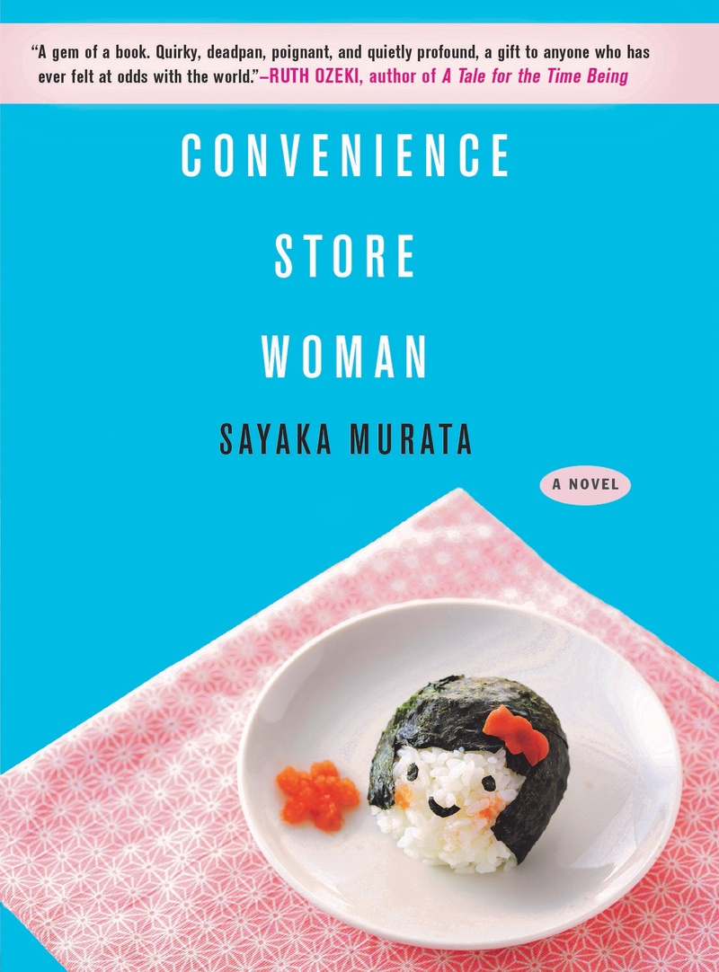 Convenience Store Woman Cover