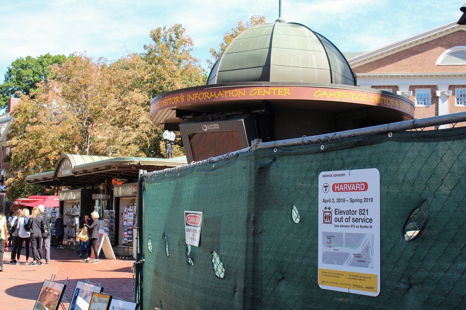 The Harvard Square kiosk and T station elevator in front of Out of Town News are slated for construction.