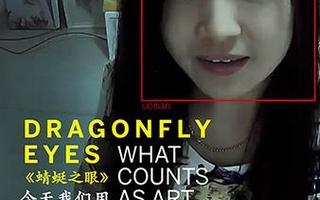 Xu Bing Poster