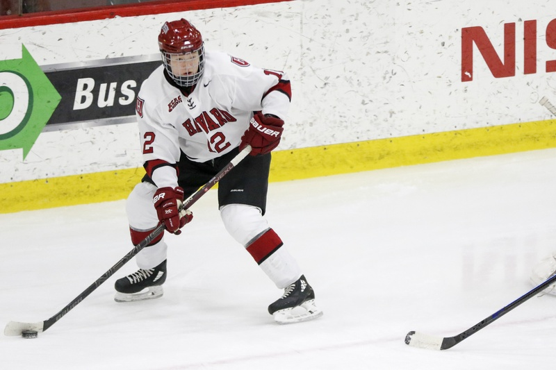 8b1bb622 Harvard Continues Six-Game Unbeaten Streak with Wins at Union, RPI ...