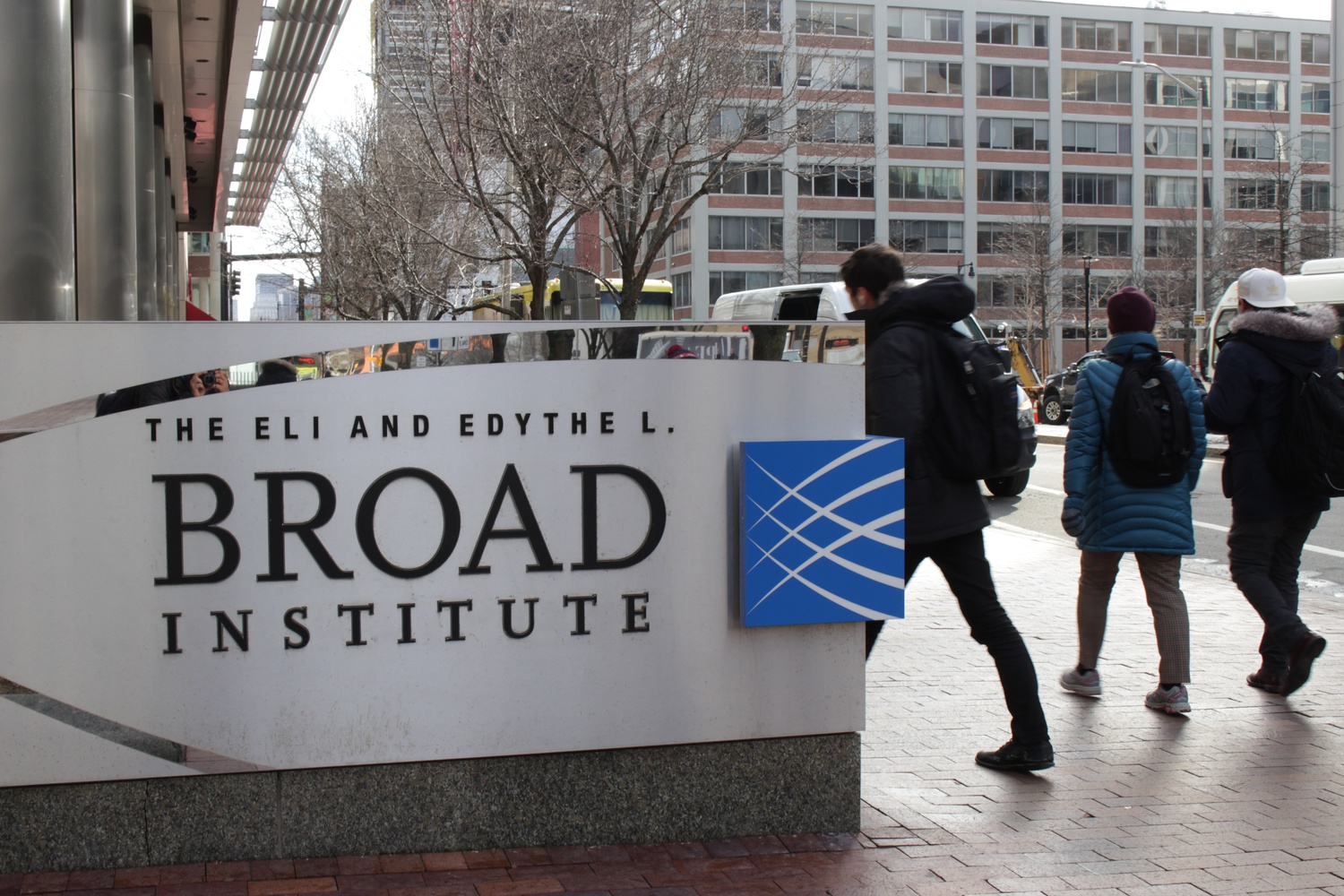 The Eli and Edythe L. Broad Institute of MIT and Harvard is a biomedical research center located in Cambridge's Kendall Square.
