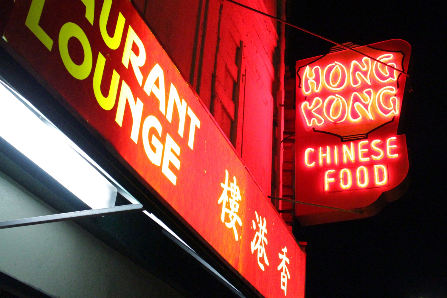 Who doesn't love a late night food crawl?