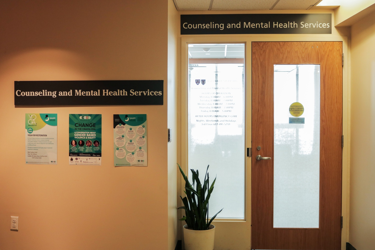 The Counseling and Mental Health Services office on the fourth floor of the Harvard University Heath Services clinic on Wednesday afternoon.