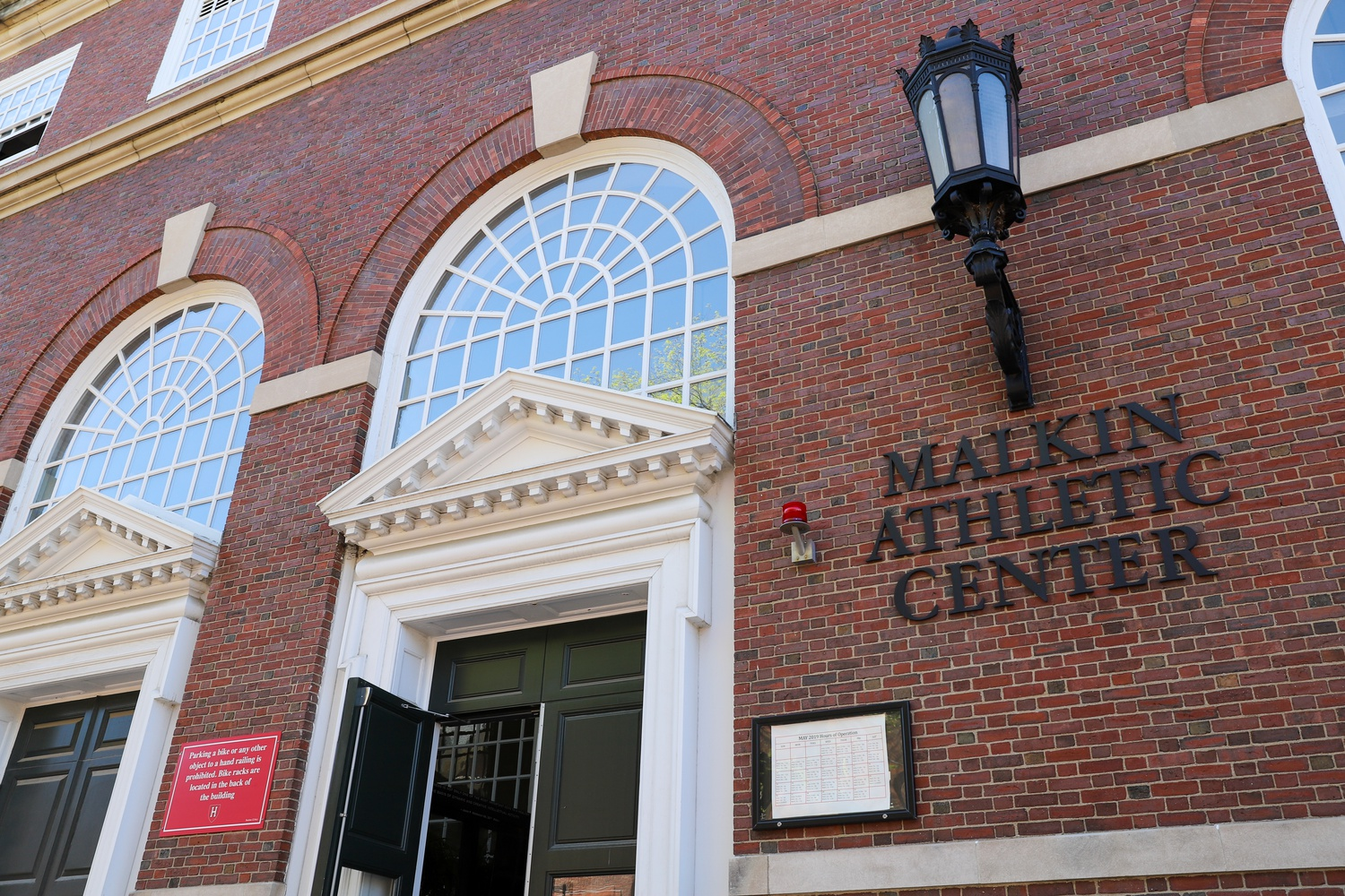 Renamed in 1985 to honor Peter L. Malkin '55, the Malkin Athletic Center is one of Harvard's primary recreational centers.