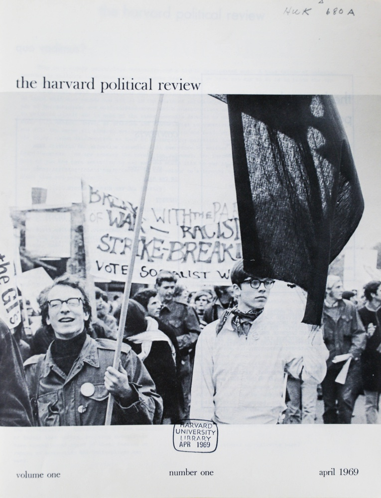 The first issue of the Harvard Political Review, published in April 1969.