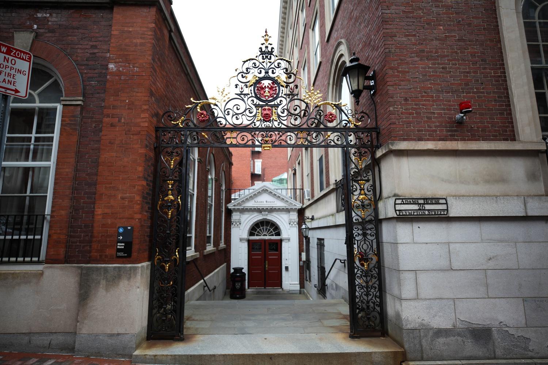 Adams House C Entryway.