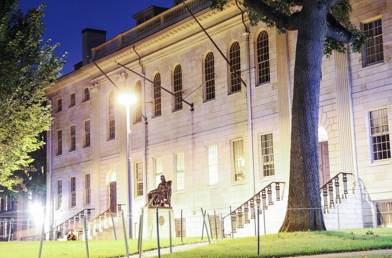 University Hall is located in Harvard Yard.