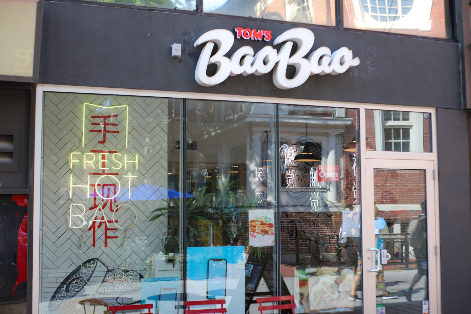 Tom's BaoBao was located on Winthrop Street off Harvard Square.