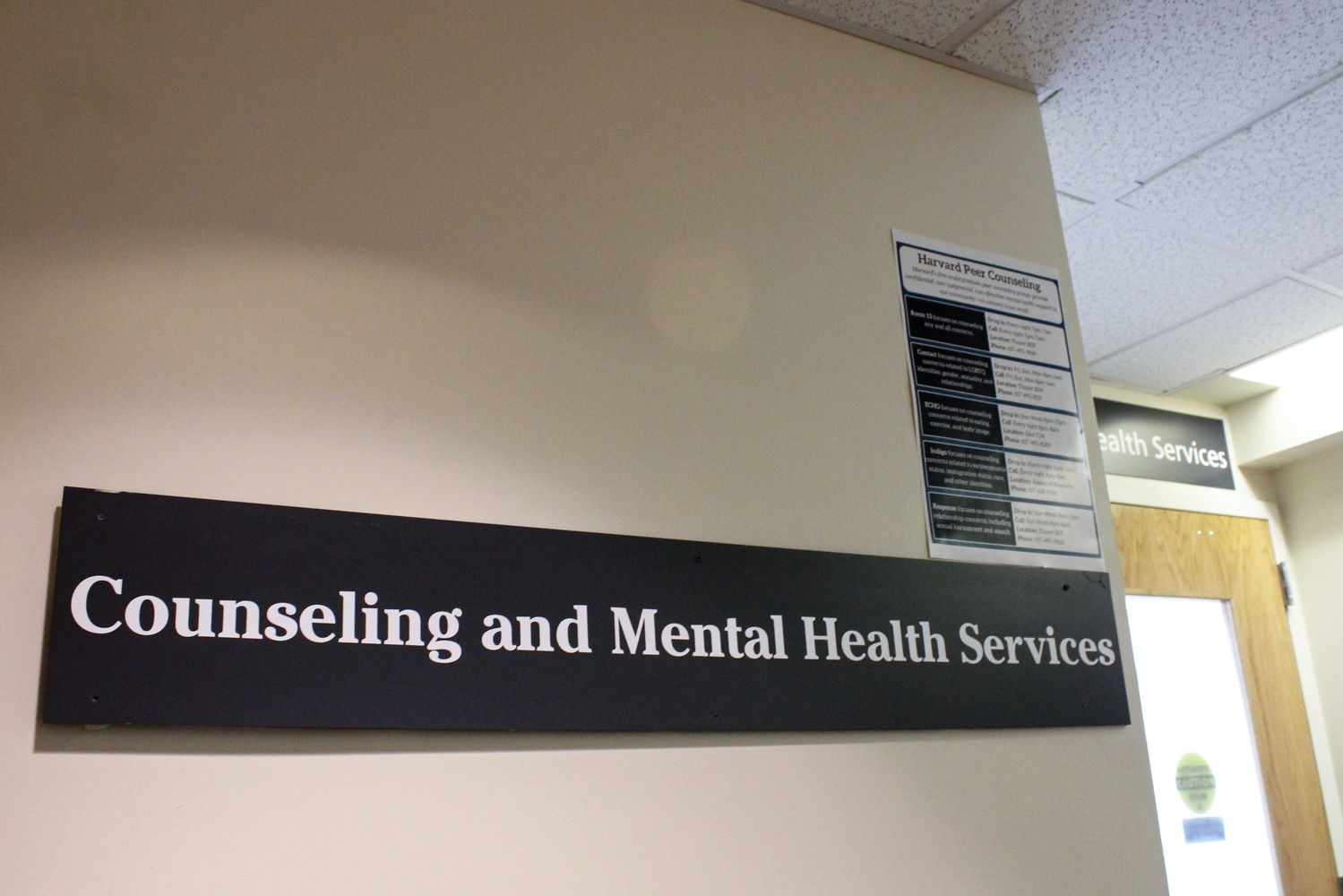 Counseling and Mental Health Services Office, one of the main resources available to students for support regarding a variety of issues, including anxiety and stress, is located on the fourth floor of Harvard University Health Services.