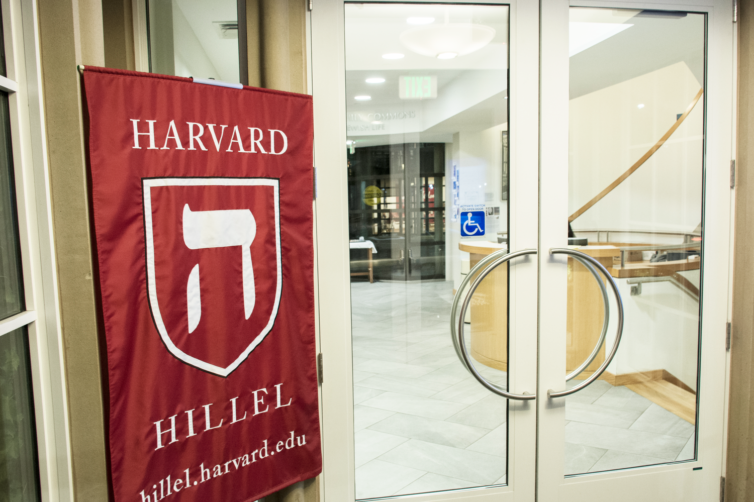 A recent petition has been sent around about the Harvard College Israel Trek trip and its inclusivity. The Israel Trek group hosts its meetings in Harvard Hillel.