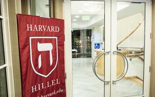 Israel Trek Petition Hillel