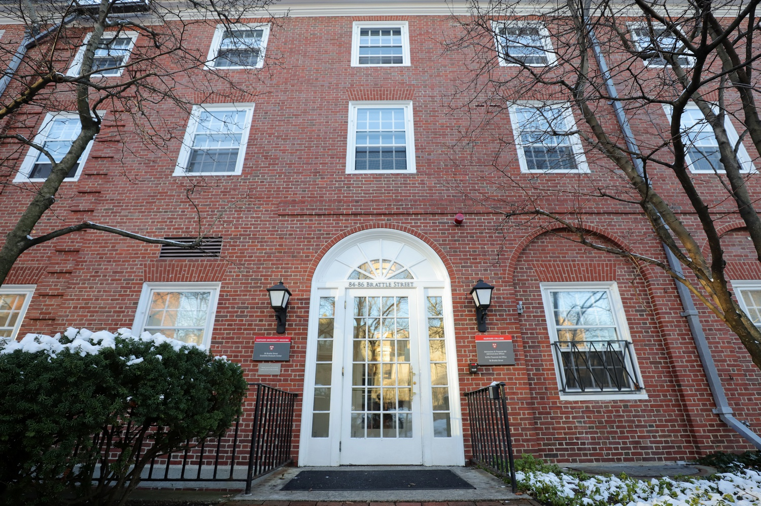 The Harvard College Office of Admissions and Financial Aid is located in Radcliffe Yard.