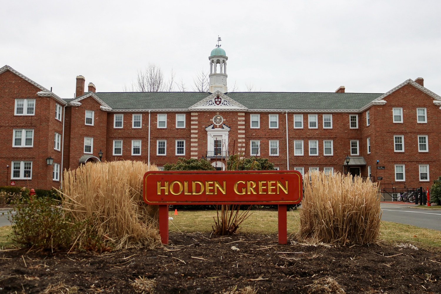 Holden Green is a University-leased housing complex on the border of Cambridge and Somerville. Residents of other Harvard University Housing properties will face higher rent over the coming year.