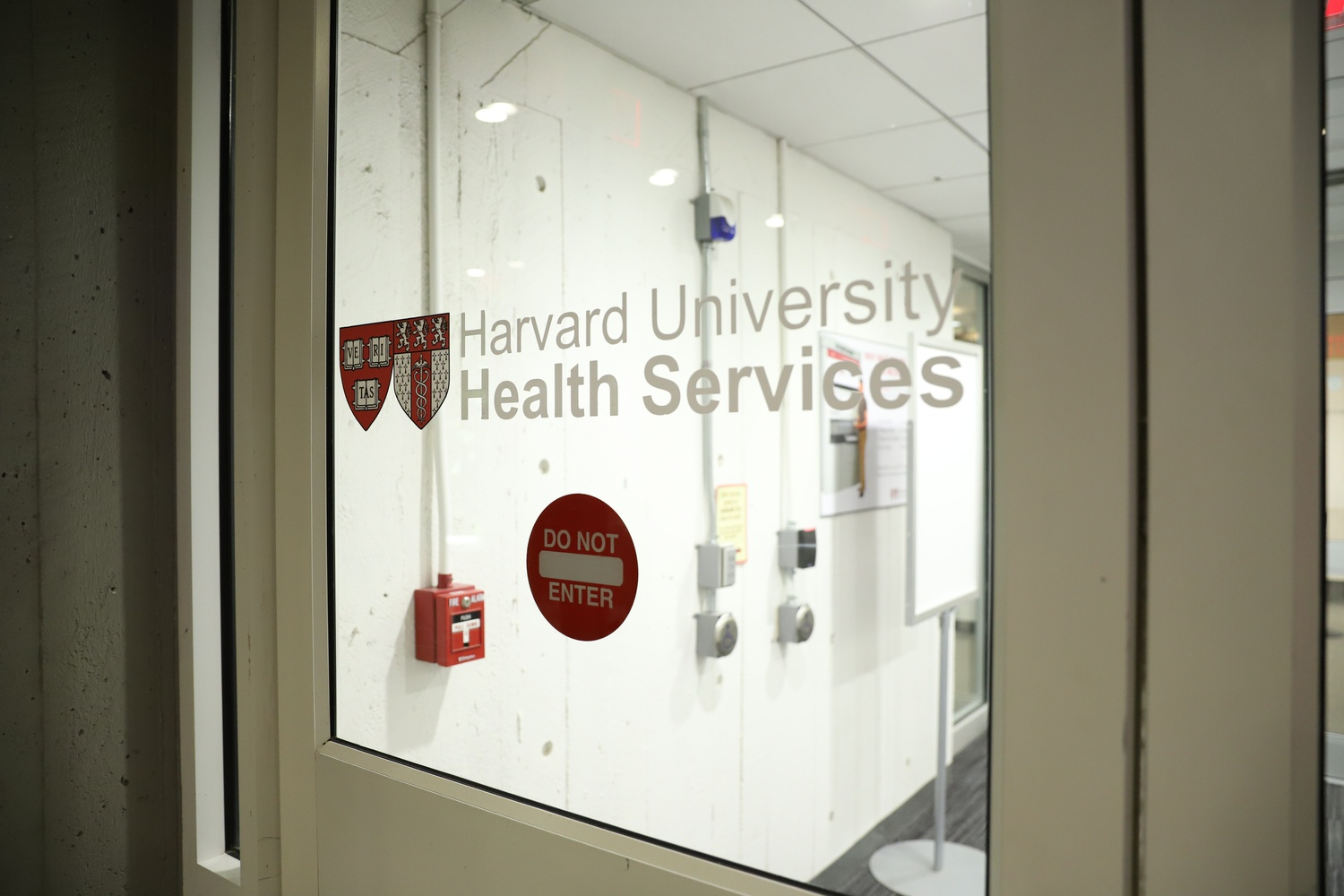 Harvard University Health Services has a location in the Smith Campus Center.