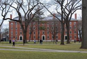 Tang Harvard Yard