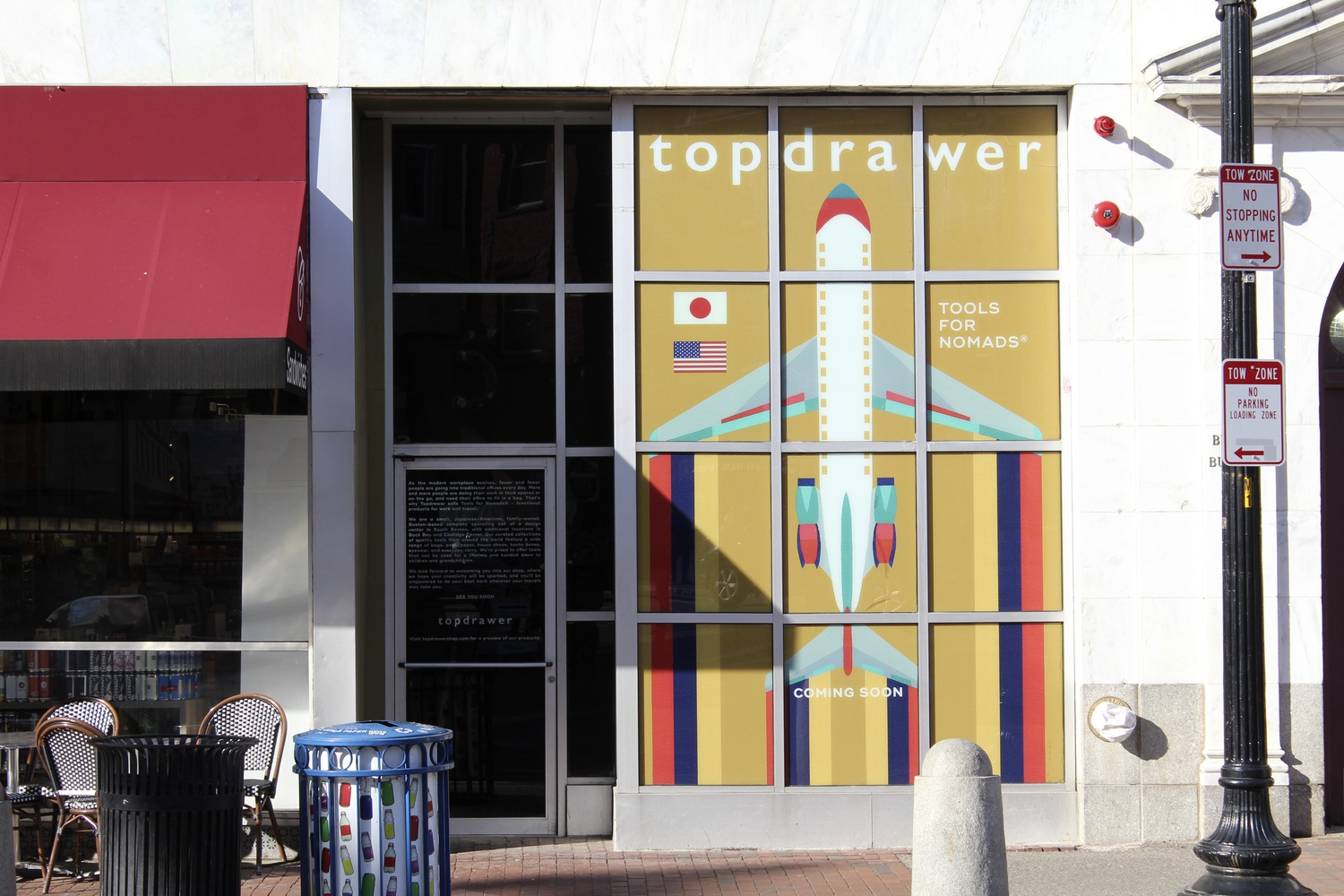 Topdrawer, a family-owned Japanese-American store for everyday accessories, is opening this spring in the Square in the space previously occupied by Black Ink.