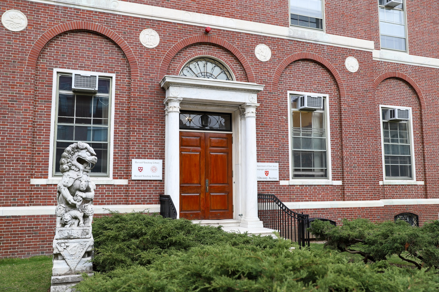 Harvard's East Asian Languages and Civilizations department is based on Divinity Avenue.