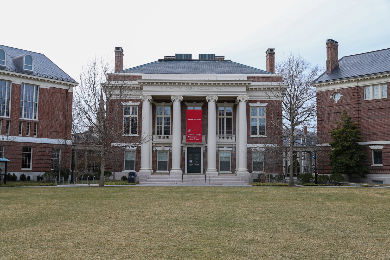Aggasiz House is located in Radcliffe Yard.