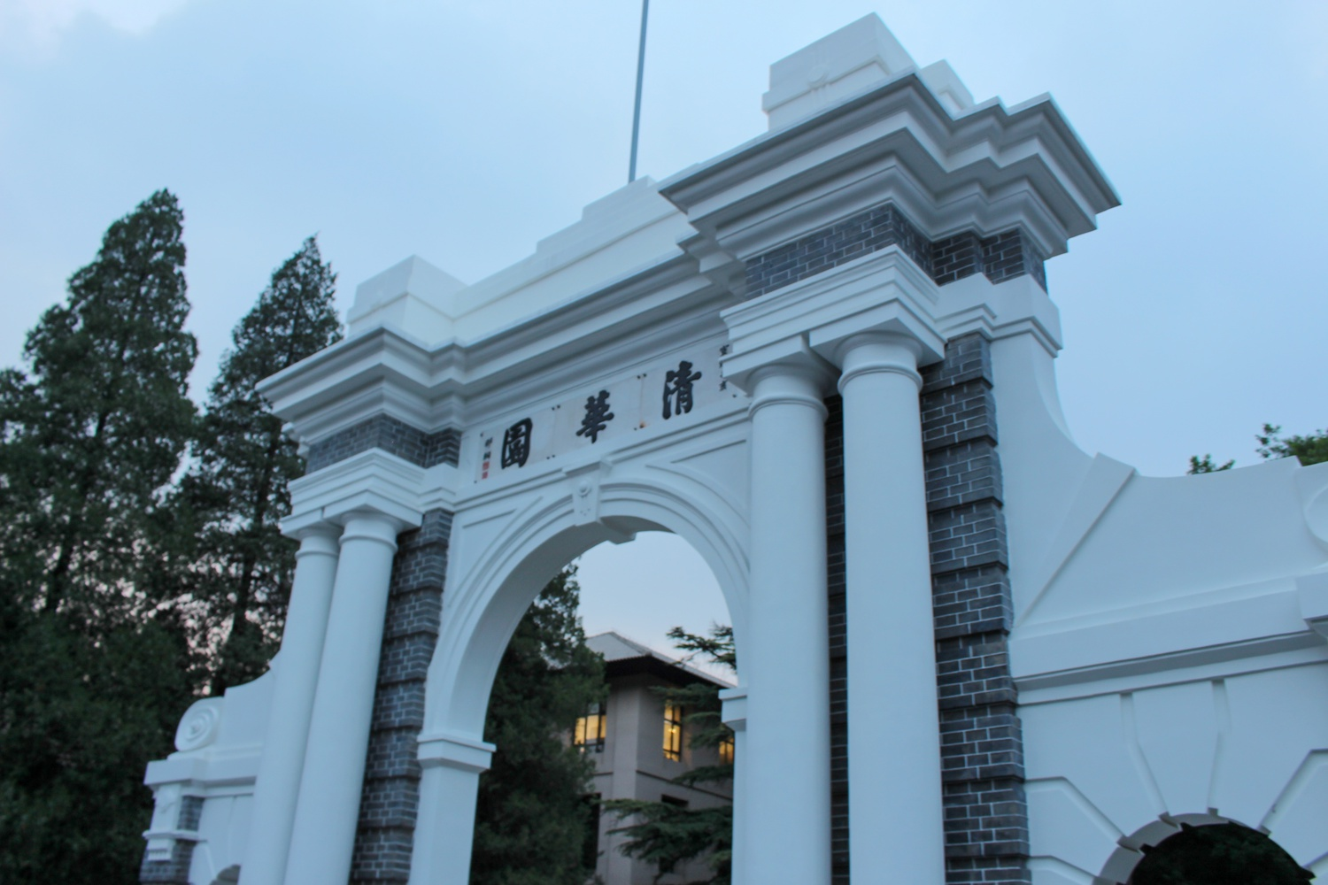 The gate at Tsinghua University in Beijing, pictured in 2019. Nine Harvard affiliates will pursue a Master's degree at Tsinghua as Schwarzman Scholarship winners this year.