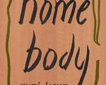 """home body"" cover arr"