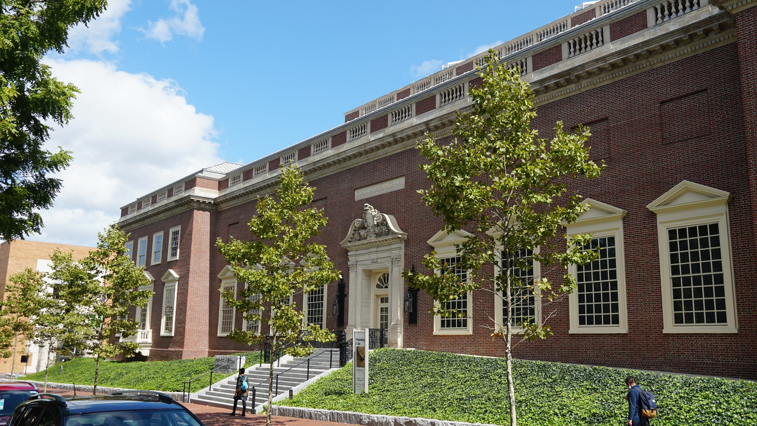 The Harvard Art Museums, comprised of the the Fogg, Busch-Reisinger, and Arthur M. Sackler Museums, are located on Quincy Street, right across from Harvard Yard.