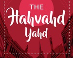 Hahvahd Yahd Podcast cover image