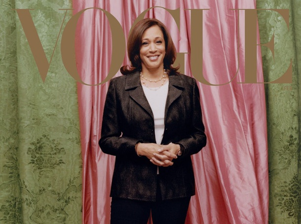 Vice President Kamala Harris Vogue Cover