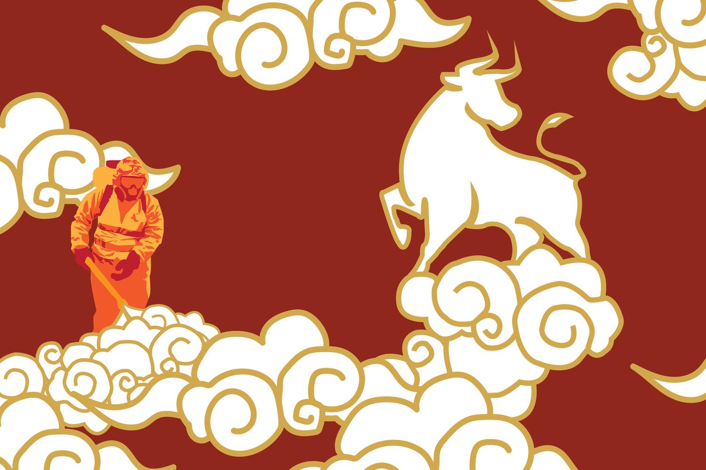 Lunar New Year during quarantine.