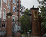 Extension School and College Gates