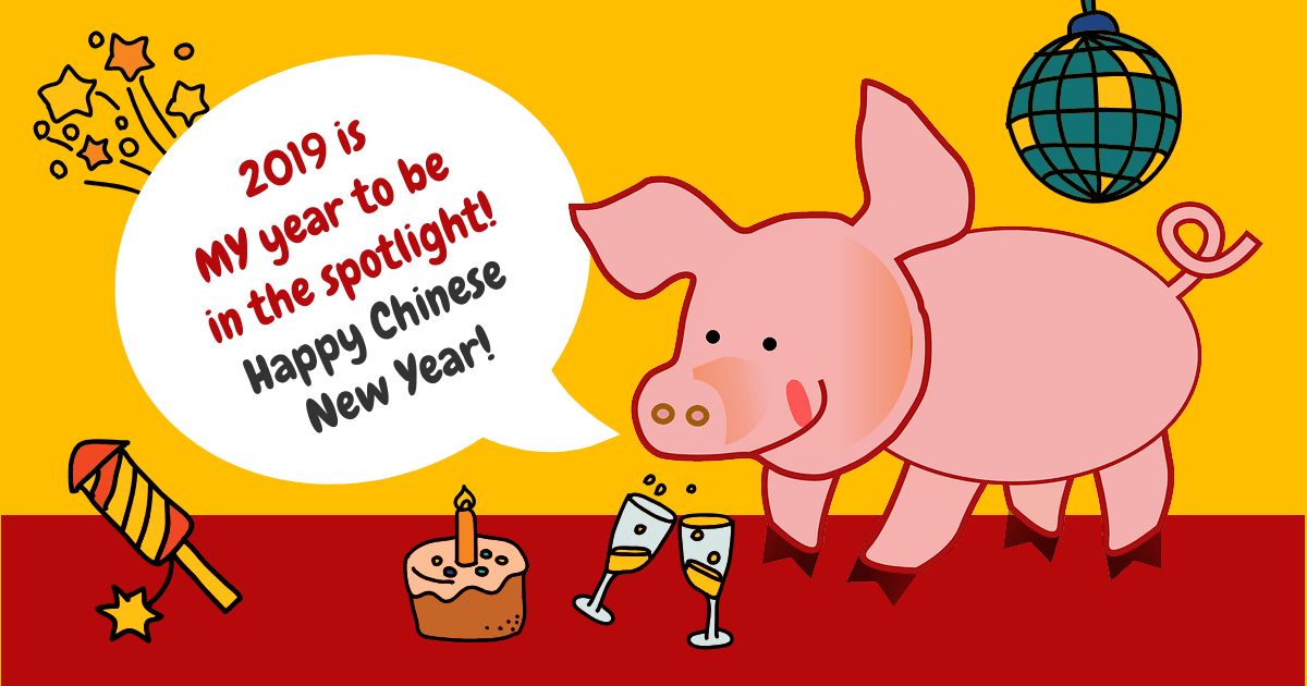 Funny Year of the Pig Facebook Post Template