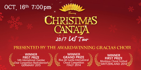 gra - What Is A Christmas Cantata