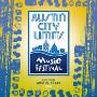 Austin City Limits Fest Tickets