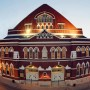 Ryman Tickets & Concert Schedule : Nashville, TN