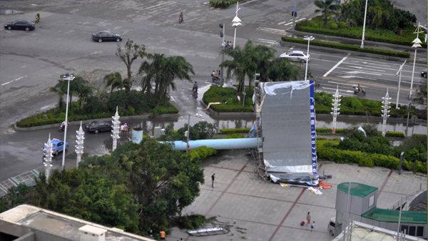 Big typhoon caught on Titathink security camera