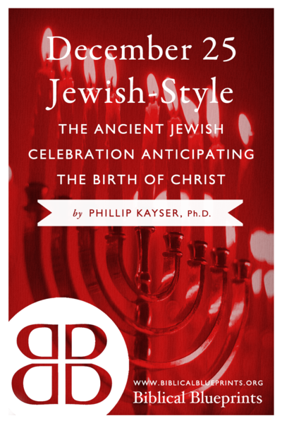 December 25 Jewish-Style