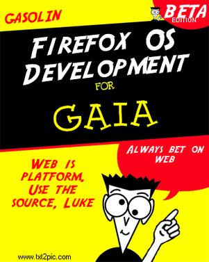 Firefox OS Platform Development